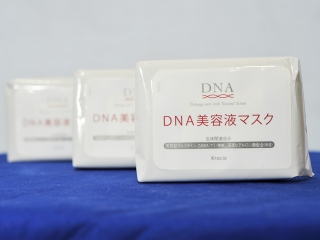 TipHair取扱商品 DNA美容液マスク